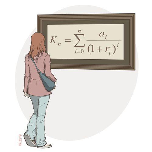 how-to-read-mathematics